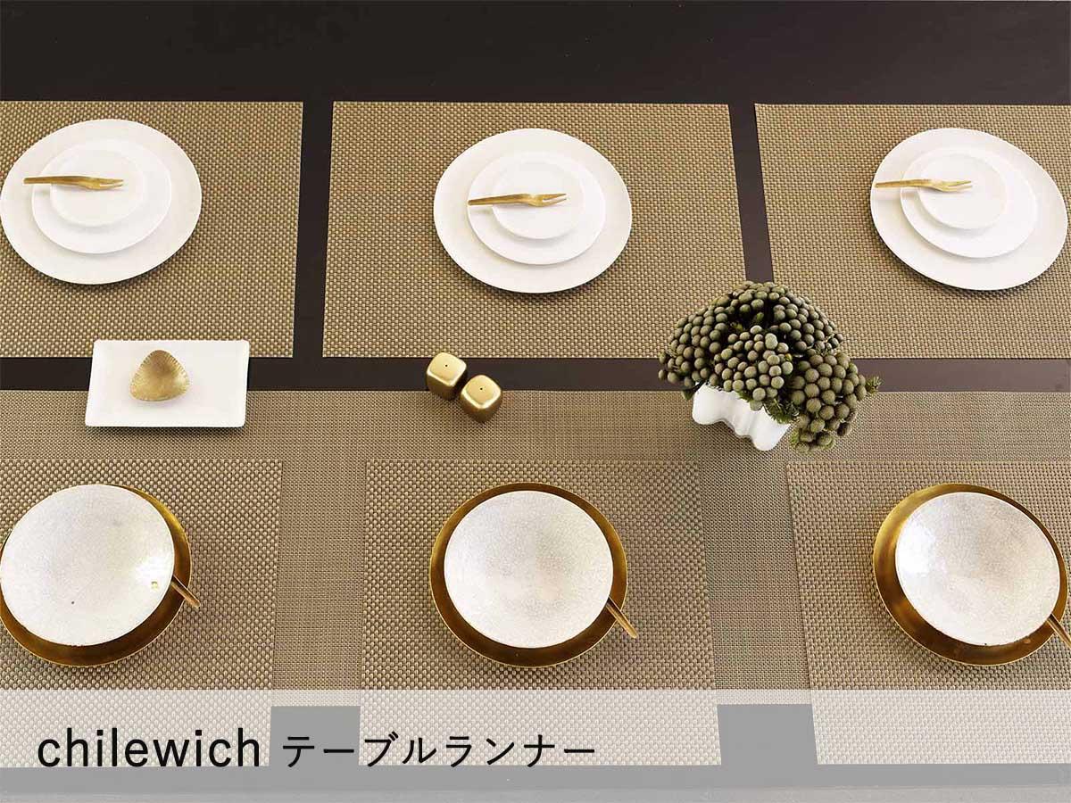 チルウィッチ(chilewich)テーブルランナー